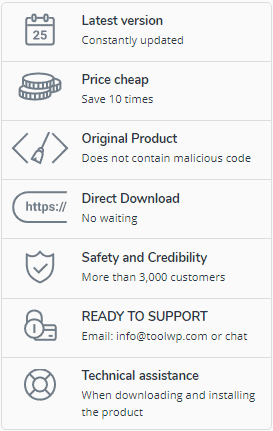 list support download